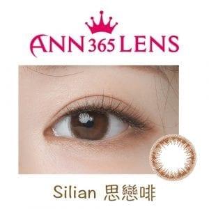 Ann365 1 Day Silian 思戀啡