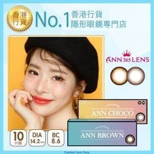 Ann365 1 Day Ann