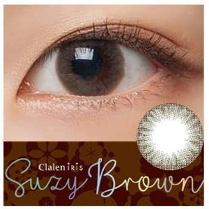 Clalen IRIS Suzy Brown