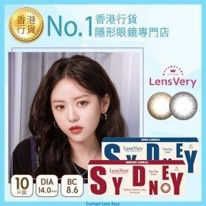 LensVery Sydney 1 Day