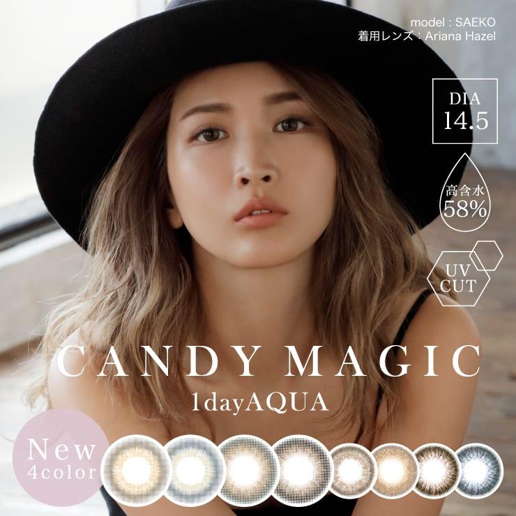 Candy Magic 1 Day Aqua