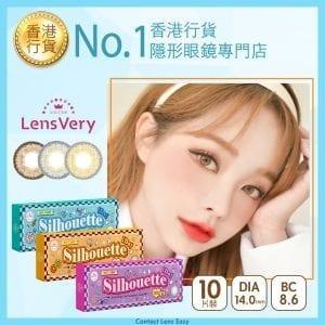 LensVery Silhouette 1 Day