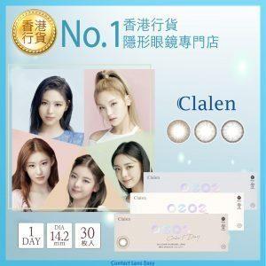 Clalen O2O2 Color 1 Day