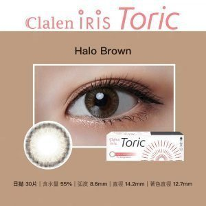 Clalen IRIS 1 Day Halo Brown Toric
