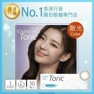 Clalen IRIS 1 Day Halo Gray Toric
