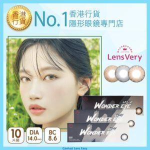 LensVery 1 Day Wonder Eye
